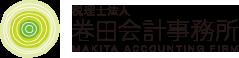 税理士法人巻田会計事務所